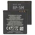 Battery BP-5M compatible with Nokia 5610, (Li-ion, 3.7 V, 900 mAh)