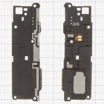 Timbre Xiaomi Redmi Note 4X, en marco, con antena
