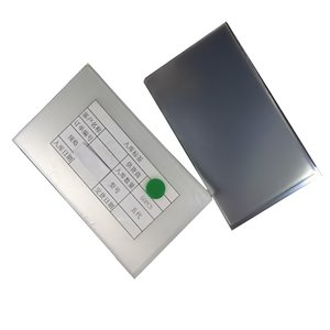 OCA-плівка для Samsung I9500 Galaxy S4 та I9505 Galaxy S4, 50 шт.